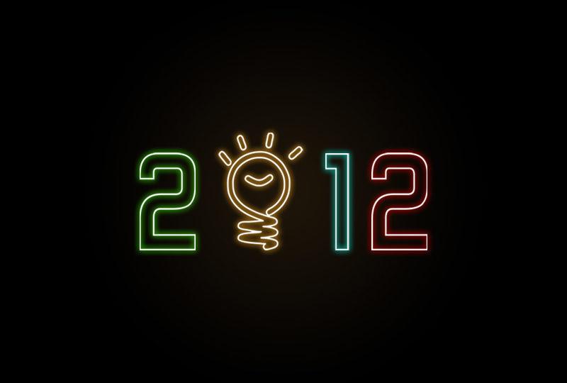 What KRUI Loved in 2012