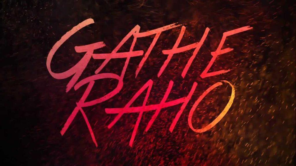 gathe1