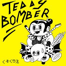 Album art for Teddy Bomber. Photo via: Teddy Bomber bandcamp