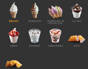 McDonalds' desert menu in China