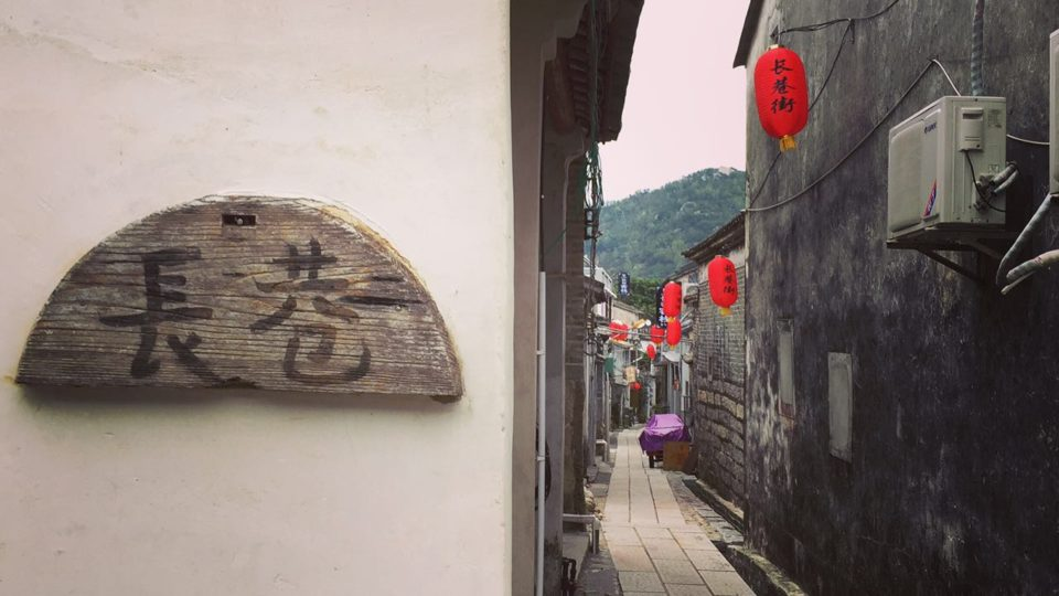 street view at Dapeng Fortress courtesy of Zhansonghui