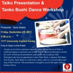 Word Around Town: Taiko Presentation and Tanko Bushi Dance Workshop