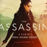 Cinema Spotlight: The Assassin